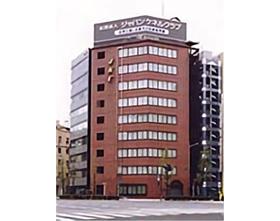 総合畜犬会館