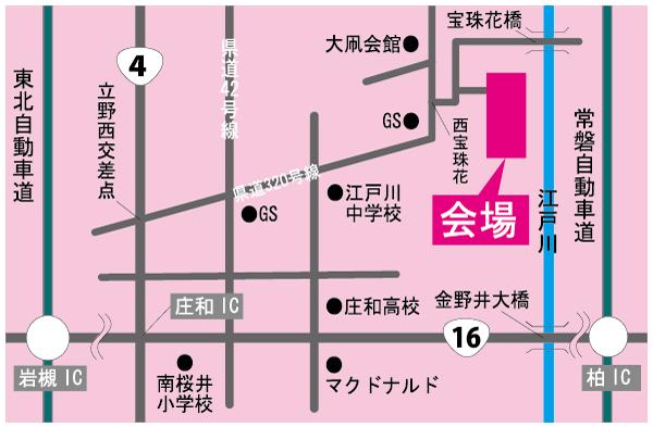 埼玉県春日部市大凧あげ祭り会場 会場アクセスマップ