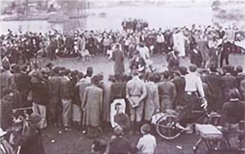 第一回本部展覧会(1950年)